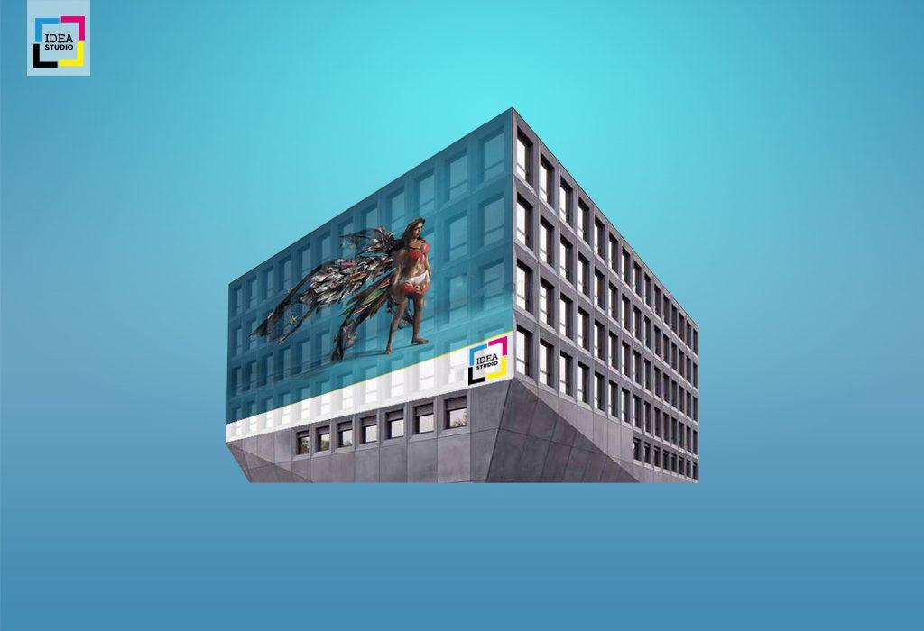 ბანერი 1024x700 1