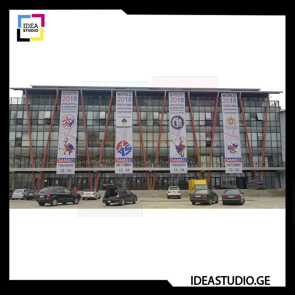 Sport Hall ФОТО РАБОТ IDESTUDIO ДЛЯ INSTAGRAM