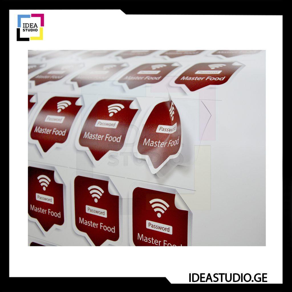 Stiker Sevit Cipruli Wifi ФОТО РАБОТ IDESTUDIO ДЛЯ INSTAGRAM