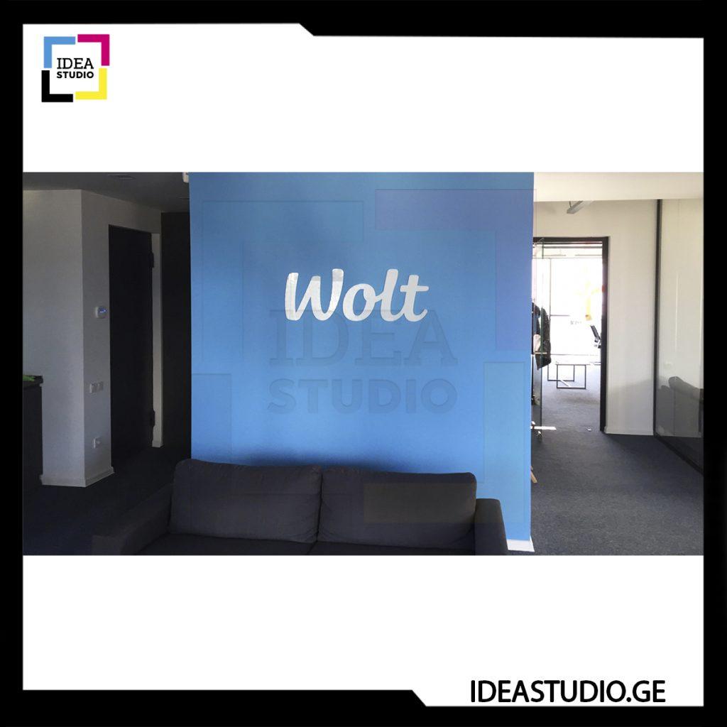 VOLT LOGO-1 INST