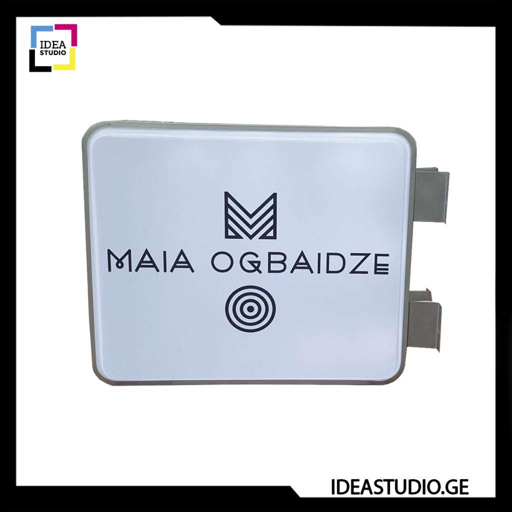 LITE BOX MAIA IDESTUDIO ДЛЯ INSTAGRAM