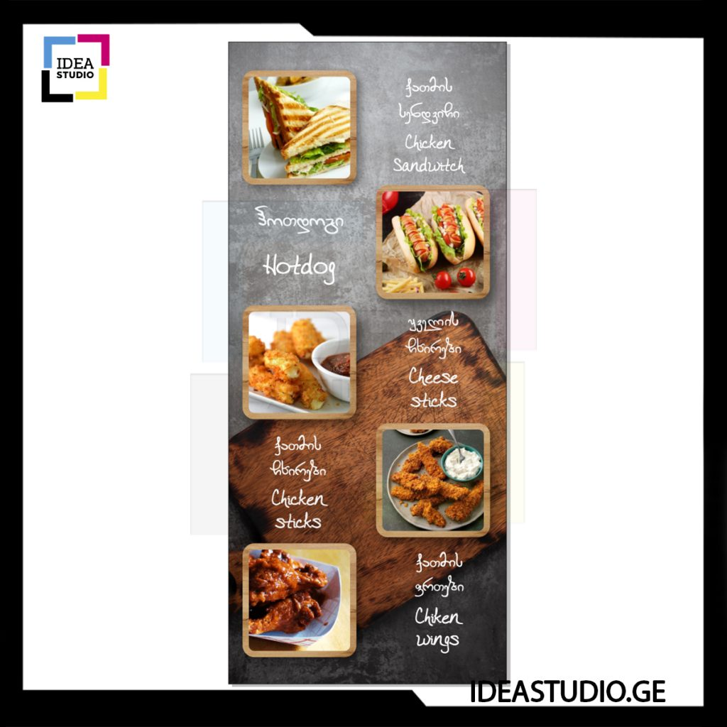 MENU INSTAGRAM IDESTUDIO 27.07.2020