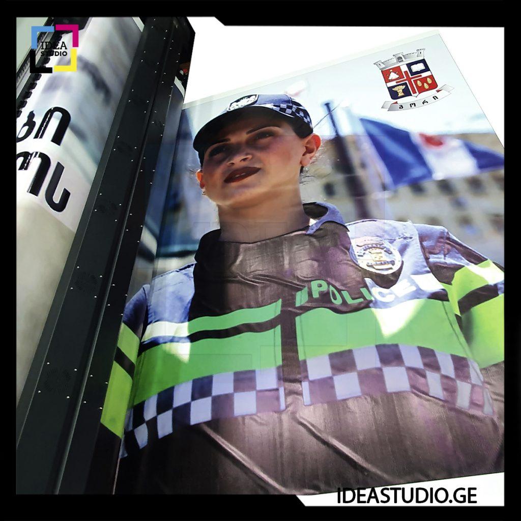 POLICE IDESTUDIO INSTA 27.07.2020