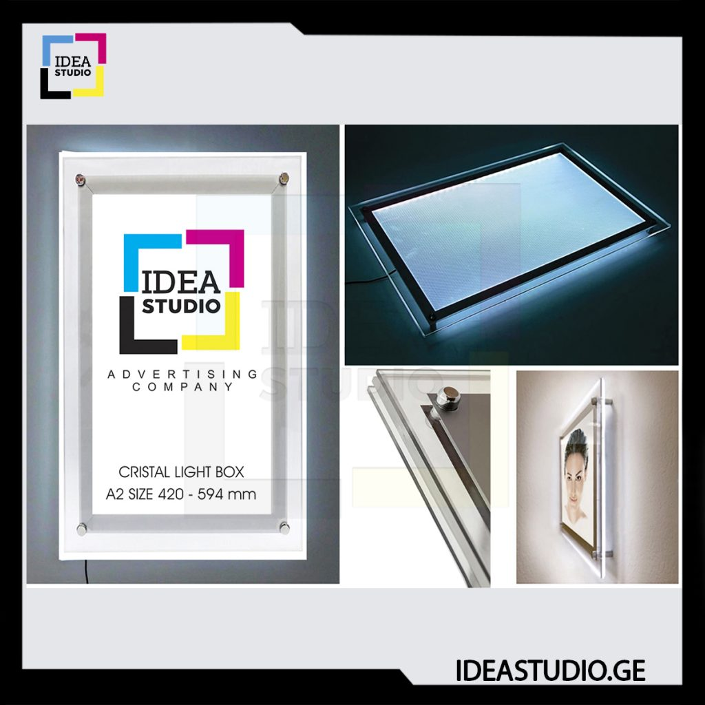 crystal light box 2 Frame